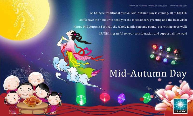 stories of the mid autumn festival essay Below is an essay on mid-autumn festival from anti essays, your source for research papers, essays, and term paper examples the mid-autumn festival is one of the most important holidays in the chinese calendar, and is a legal holiday in several countries.